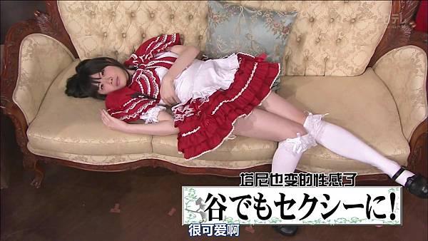 【HKT字幕组】130827 HKT48 Tonkotsu Maho Shoujo Gakuin ep09_2013912135710