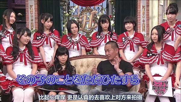 【HKT字幕组】130827 HKT48 Tonkotsu Maho Shoujo Gakuin ep09_201391213595