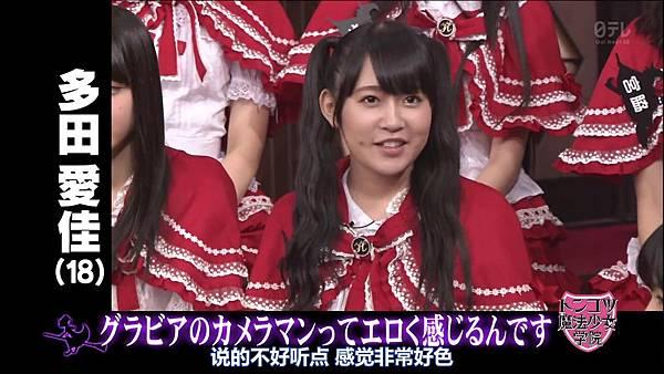 【HKT字幕组】130827 HKT48 Tonkotsu Maho Shoujo Gakuin ep09_2013912135818