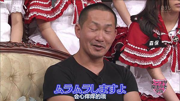 【HKT字幕组】130827 HKT48 Tonkotsu Maho Shoujo Gakuin ep09_2013912135844