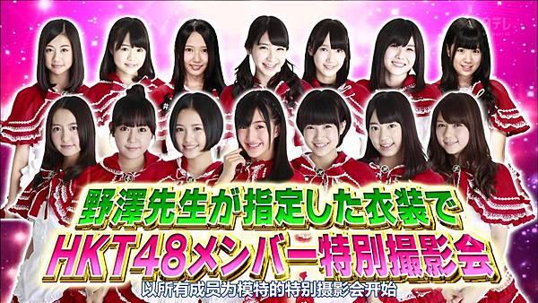 【HKT字幕组】130827 HKT48 Tonkotsu Maho Shoujo Gakuin ep09_2013912135957