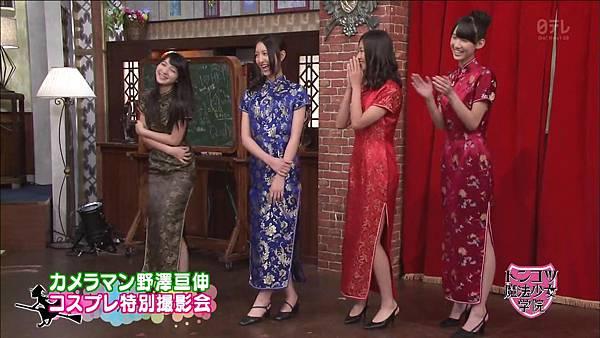 【HKT字幕组】130827 HKT48 Tonkotsu Maho Shoujo Gakuin ep09_20139121414