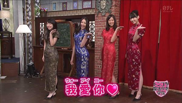 【HKT字幕组】130827 HKT48 Tonkotsu Maho Shoujo Gakuin ep09_201391214039