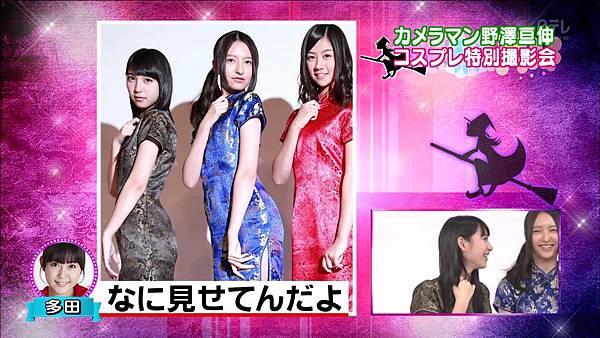 【HKT字幕组】130827 HKT48 Tonkotsu Maho Shoujo Gakuin ep09_201391214347