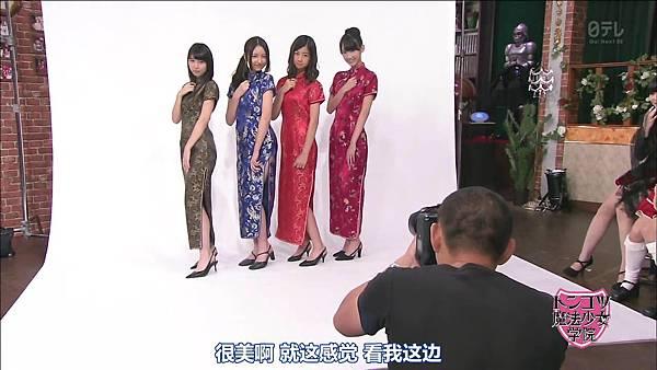 【HKT字幕组】130827 HKT48 Tonkotsu Maho Shoujo Gakuin ep09_201391214216