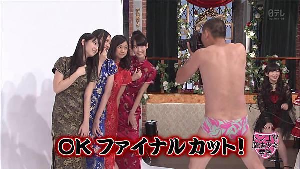 【HKT字幕组】130827 HKT48 Tonkotsu Maho Shoujo Gakuin ep09_20139121435