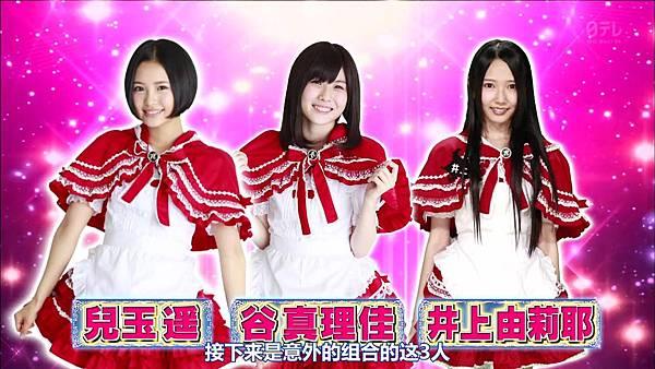 【HKT字幕组】130827 HKT48 Tonkotsu Maho Shoujo Gakuin ep09_201391214421