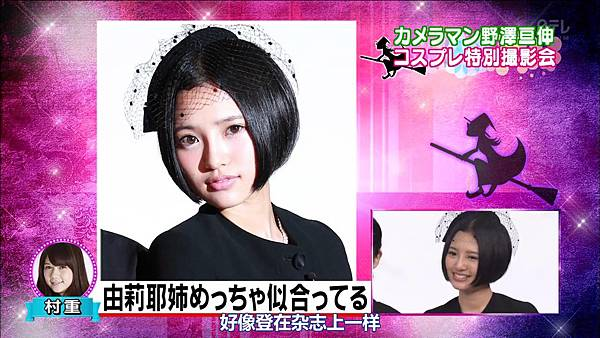 【HKT字幕组】130827 HKT48 Tonkotsu Maho Shoujo Gakuin ep09_2013912194638