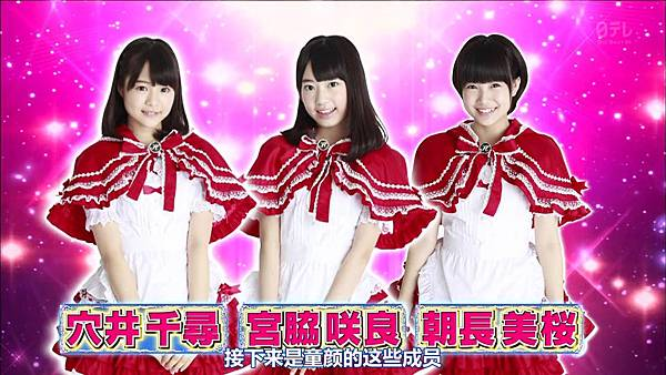 【HKT字幕组】130827 HKT48 Tonkotsu Maho Shoujo Gakuin ep09_2013912194650