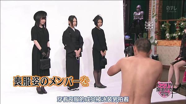【HKT字幕组】130827 HKT48 Tonkotsu Maho Shoujo Gakuin ep09_2013912194537
