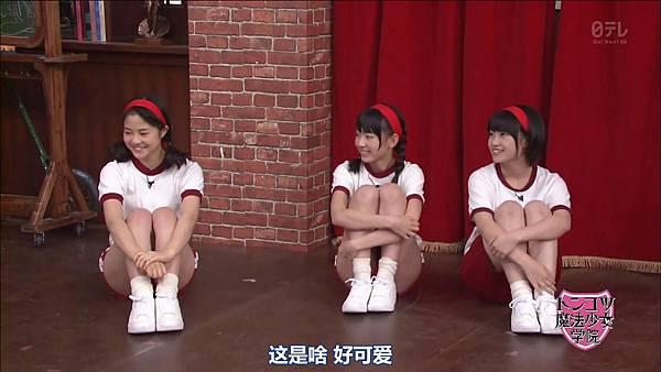 【HKT字幕组】130827 HKT48 Tonkotsu Maho Shoujo Gakuin ep09_2013912194718