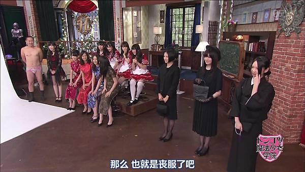 【HKT字幕组】130827 HKT48 Tonkotsu Maho Shoujo Gakuin ep09_2013912194451
