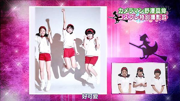 【HKT字幕组】130827 HKT48 Tonkotsu Maho Shoujo Gakuin ep09_201391219517