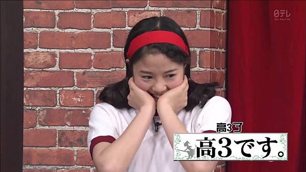 【HKT字幕组】130827 HKT48 Tonkotsu Maho Shoujo Gakuin ep09_201391219503