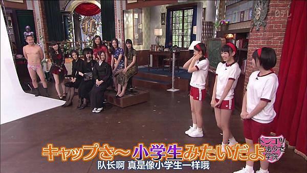 【HKT字幕组】130827 HKT48 Tonkotsu Maho Shoujo Gakuin ep09_2013912194923