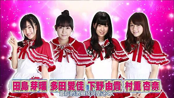 【HKT字幕组】130827 HKT48 Tonkotsu Maho Shoujo Gakuin ep09_201391221595