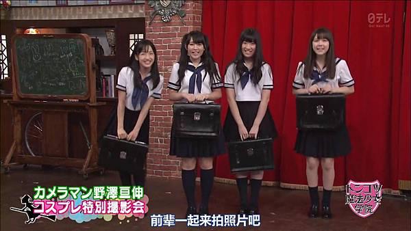 【HKT字幕组】130827 HKT48 Tonkotsu Maho Shoujo Gakuin ep09_201391222014