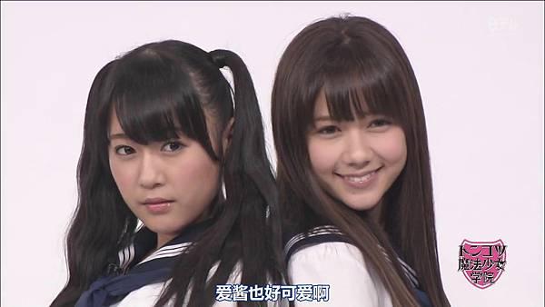 【HKT字幕组】130827 HKT48 Tonkotsu Maho Shoujo Gakuin ep09_201391222552