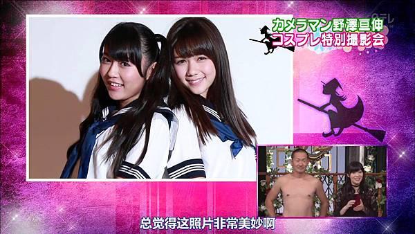 【HKT字幕组】130827 HKT48 Tonkotsu Maho Shoujo Gakuin ep09_201391222726