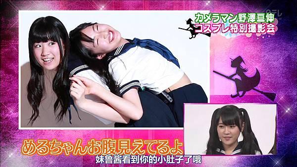 【HKT字幕组】130827 HKT48 Tonkotsu Maho Shoujo Gakuin ep09_201391222734