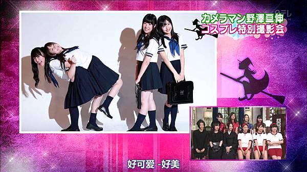 【HKT字幕组】130827 HKT48 Tonkotsu Maho Shoujo Gakuin ep09_201391222656