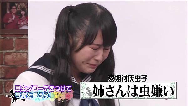 【HKT字幕组】130827 HKT48 Tonkotsu Maho Shoujo Gakuin ep09_2013912221340
