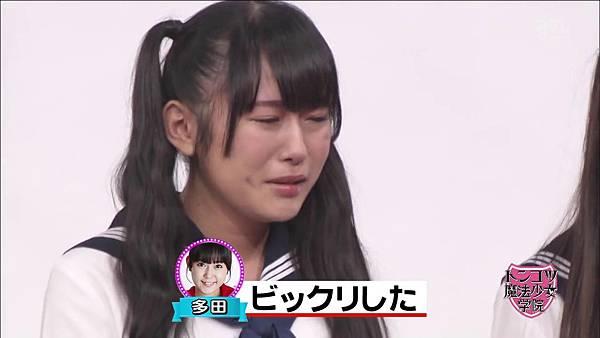 【HKT字幕组】130827 HKT48 Tonkotsu Maho Shoujo Gakuin ep09_2013912224216