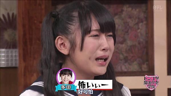 【HKT字幕组】130827 HKT48 Tonkotsu Maho Shoujo Gakuin ep09_2013912224536