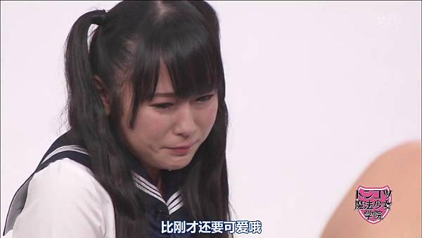 【HKT字幕组】130827 HKT48 Tonkotsu Maho Shoujo Gakuin ep09_201391222463