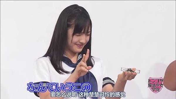 【HKT字幕组】130827 HKT48 Tonkotsu Maho Shoujo Gakuin ep09_2013912225028