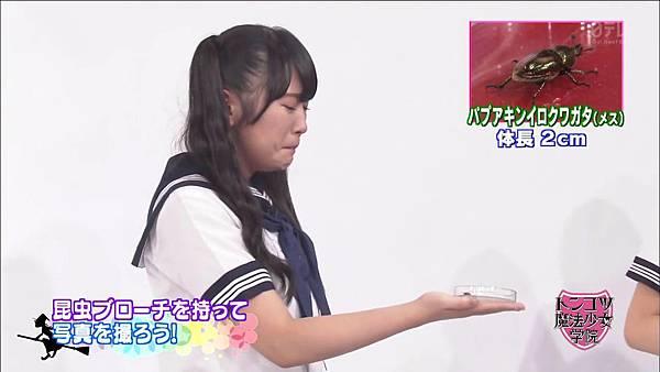 【HKT字幕组】130827 HKT48 Tonkotsu Maho Shoujo Gakuin ep09_2013912225114