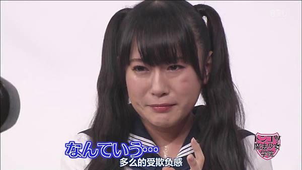 【HKT字幕组】130827 HKT48 Tonkotsu Maho Shoujo Gakuin ep09_2013912225226