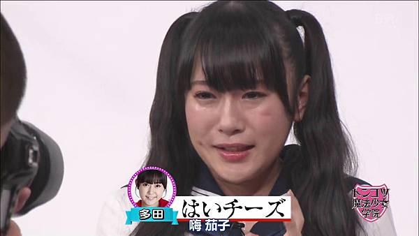 【HKT字幕组】130827 HKT48 Tonkotsu Maho Shoujo Gakuin ep09_2013912225219