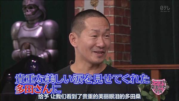 【HKT字幕组】130827 HKT48 Tonkotsu Maho Shoujo Gakuin ep09_201391222581