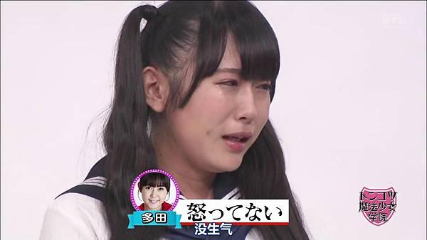 【HKT字幕组】130827 HKT48 Tonkotsu Maho Shoujo Gakuin ep09_2013912225637
