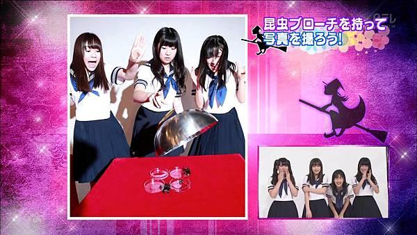【HKT字幕组】130827 HKT48 Tonkotsu Maho Shoujo Gakuin ep09_2013912225456