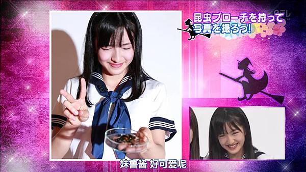 【HKT字幕组】130827 HKT48 Tonkotsu Maho Shoujo Gakuin ep09_2013912225552