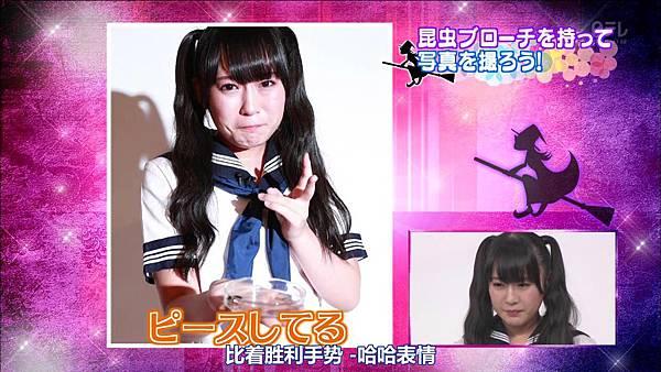 【HKT字幕组】130827 HKT48 Tonkotsu Maho Shoujo Gakuin ep09_2013912225611