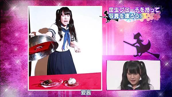 【HKT字幕组】130827 HKT48 Tonkotsu Maho Shoujo Gakuin ep09_2013912225517