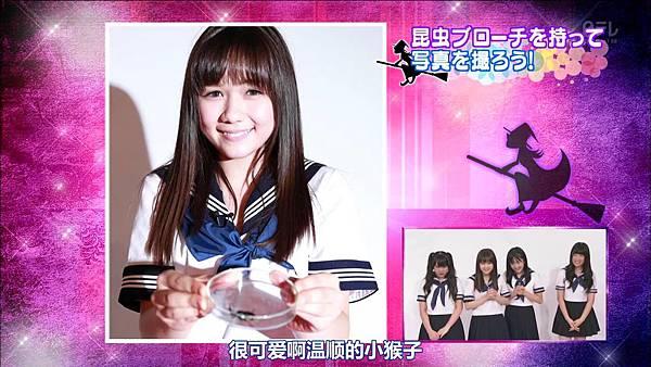 【HKT字幕组】130827 HKT48 Tonkotsu Maho Shoujo Gakuin ep09_2013912225545