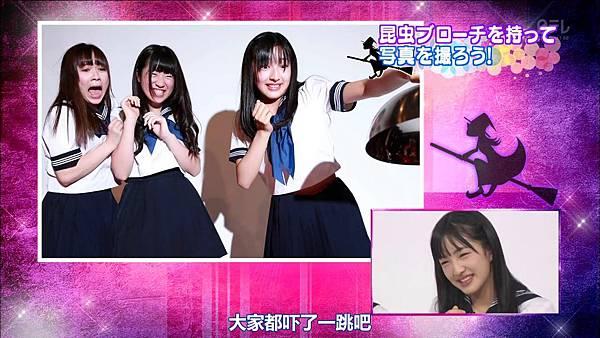 【HKT字幕组】130827 HKT48 Tonkotsu Maho Shoujo Gakuin ep09_201391222557