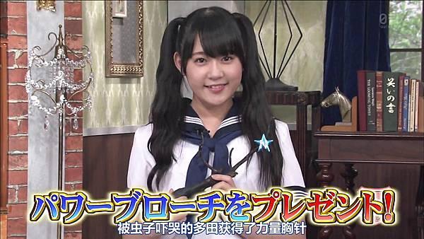 【HKT字幕组】130827 HKT48 Tonkotsu Maho Shoujo Gakuin ep09_2013912225825