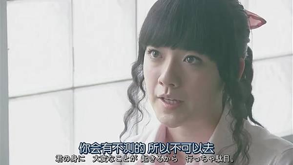 山田君與7個魔女Ep05_2013913122648