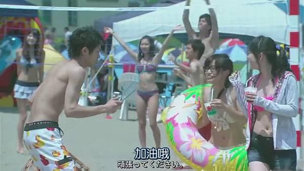 山田君與7個魔女Ep05_2013913123317