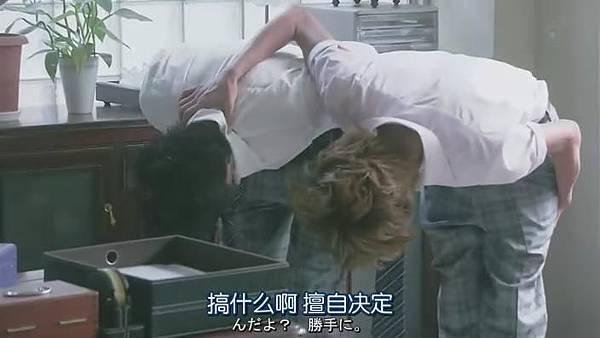 山田君與7個魔女Ep05_2013913123111