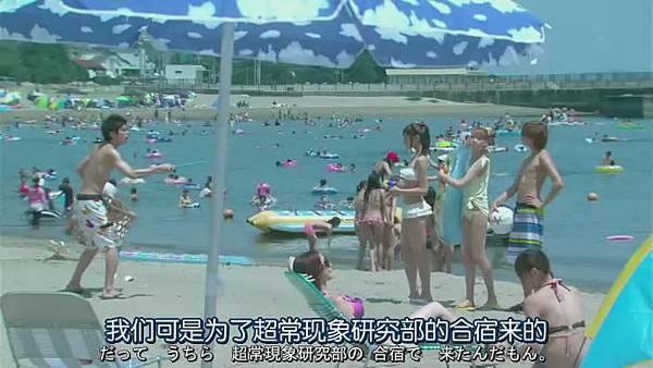 山田君與7個魔女Ep05_2013913123238