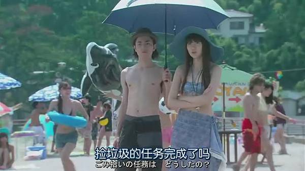 山田君與7個魔女Ep05_2013913123131
