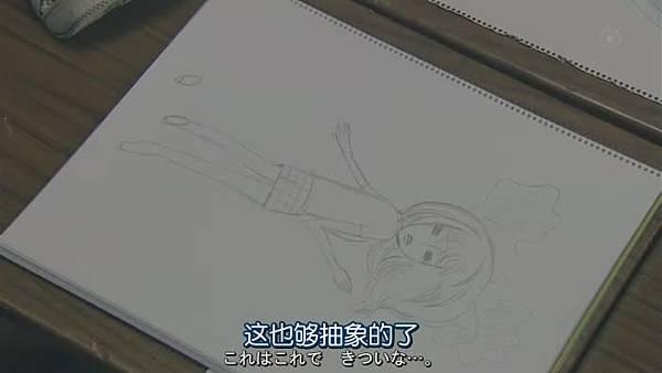 山田君與7個魔女Ep05_2013913124556