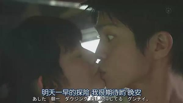山田君與7個魔女Ep05_2013913123845