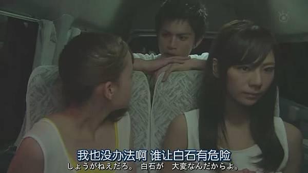 山田君與7個魔女Ep05_2013913124233